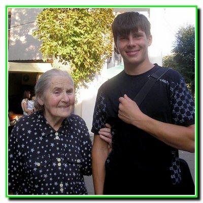Бабуся Антоніна