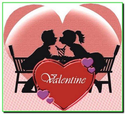 Вітання з Днем закоханих