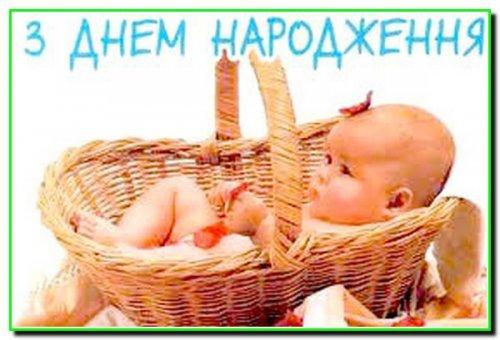 Вітаємо Базюка Сергія з поповненням!