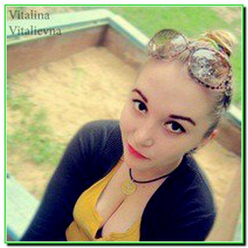Крилик Віталіна Віталіївна - цілеспрямований рух до мети