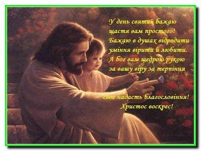 Емануїл і Любов Вилкови. Свідчення