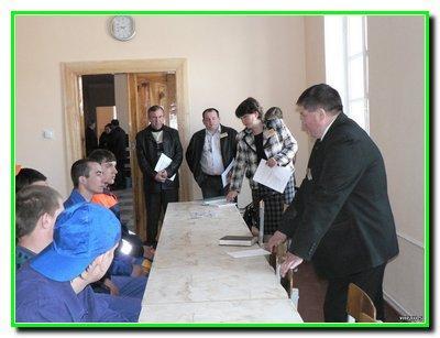 Вище художнє професійно-технічне училище № 5 м. Вінниці