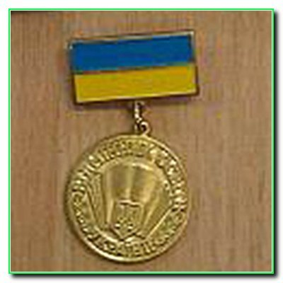 Нагороди та відзнаки освітян Вінниччини