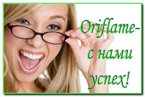 Будуй свій бізнес з Oriflame - Влад Архипов