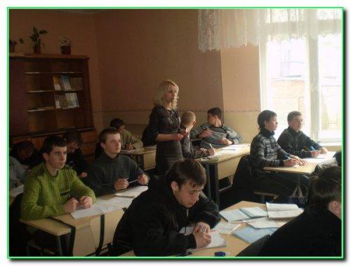 Професійно-технічне училище № 21 м. Калинівка