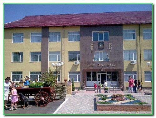 Професійно-технічне училище №35 Вінницької області Чечельницького району с. Ольгопіль