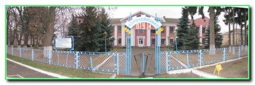 Професійно-технічне училище № 14 смт Вороновиця