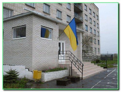 """ДНЗ """"Вінницький центр професійно-технічної освіти переробної промисловості"""""""