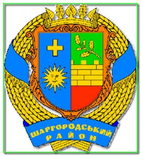 Шаргородський район