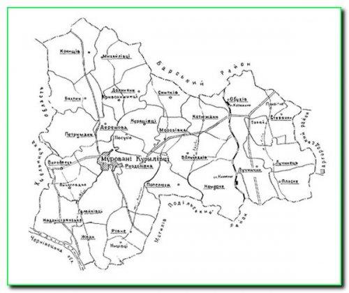 Мурованокуриловецький район