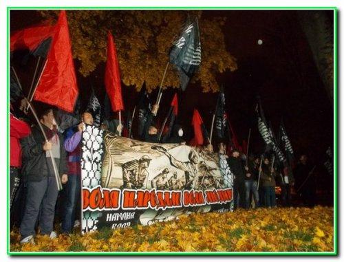"Рух ""Народна воля"" за вільну Україну!"