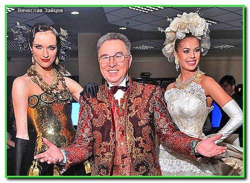 5 модних порад від В'ячеслава Зайцева