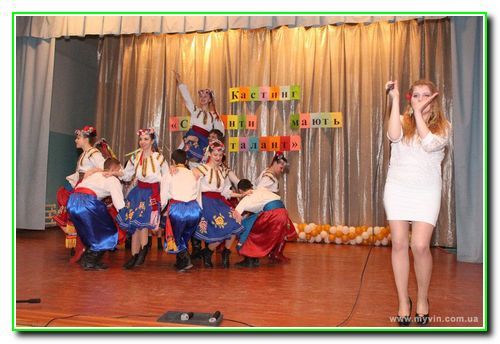 Студенти мають таланти 23 квітня 2014 року