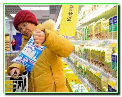 Як розрізнити фальсифіковані продукти харчування