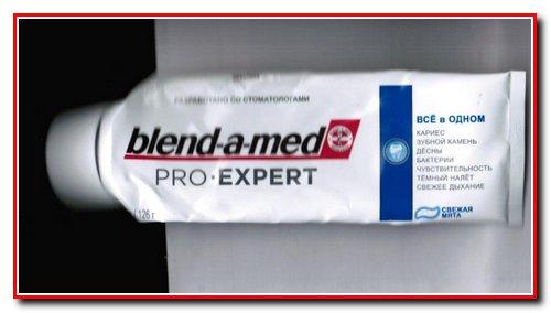 Зубні пасти з фтором шкідливі для здоров'я