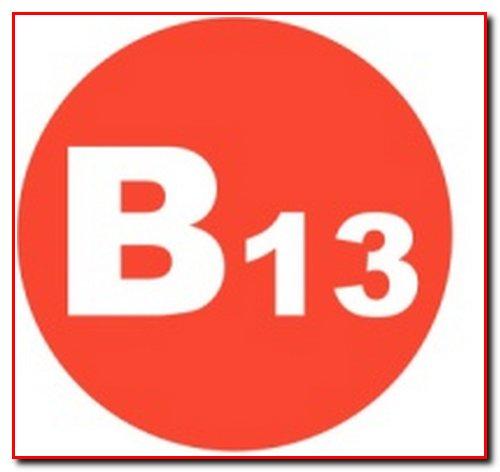 Вітамін O 13  (В 13) - цілющі властивості