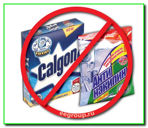 Калгон - рекламний обман за ваші гроші