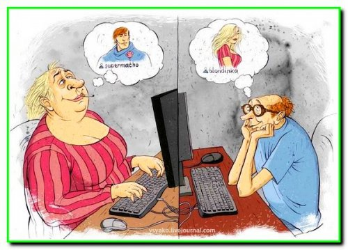 Знайомство через соціальні мережі, перше побачення