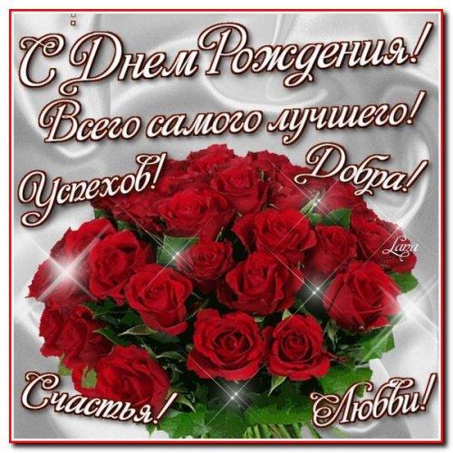 Найщиріші побажання Сергію Коритнику
