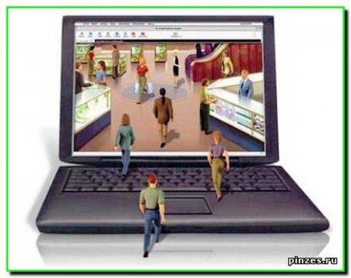 Користуйтесь інтернет-магазинами