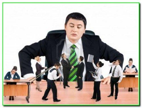 Як обманюють нас, або робота без трудового договору
