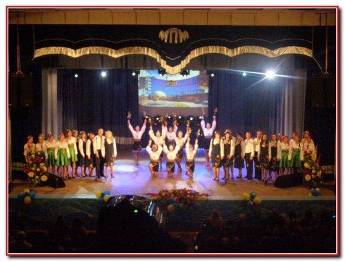 Ми - українці, ми - одна сім'я