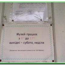 1290_peschanka