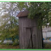 1296_peschanka