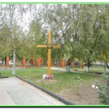 1330_peschanka