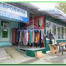 1436_peschanka