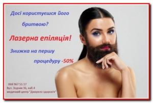 kosmetologiya_7