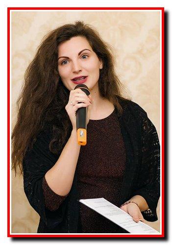 Тетяна Авраменко