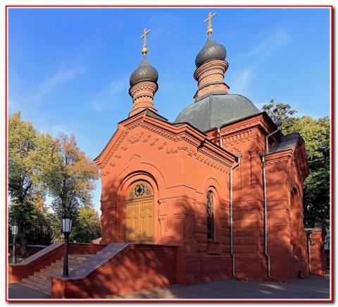 Церква-некрополь, де сьогодні знаходиться набальзамоване тіло Пирогова