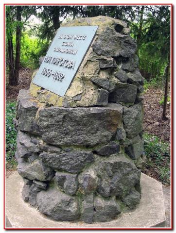 Меморіальна доска М.І. Пирогову