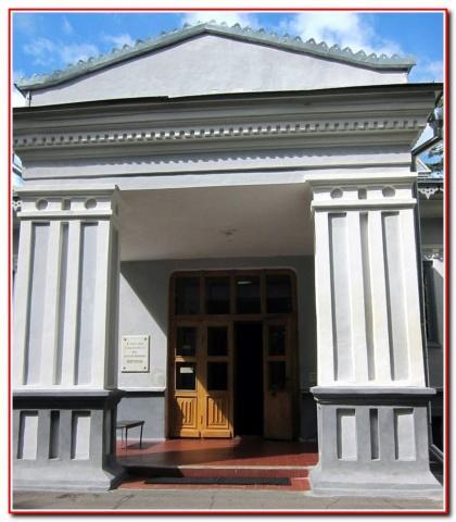 Вхід до музею Пирогова