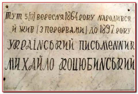 адпис на музеї